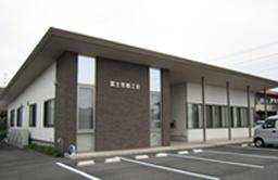 本所・鷹岡事務所