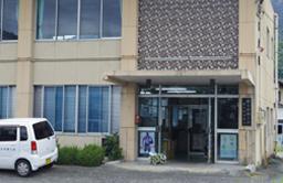富士川事務所